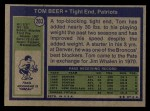 1972 Topps #203  Tom Beer  Back Thumbnail