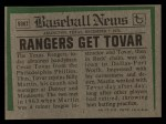 1974 Topps Traded #538 T  -  Cesar Tovar Traded Back Thumbnail