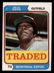 1974 Topps Traded #165 T  -  Willie Davis Traded Front Thumbnail