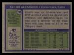 1972 Topps #289  Kermit Alexander  Back Thumbnail