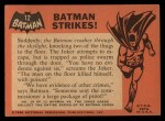 1966 Topps Batman Black Bat #12   Batman Strikes Back Thumbnail