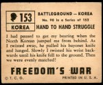 1950 Topps Freedoms War #153   Hand to Hand Struggle Back Thumbnail