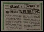 1974 Topps Traded #43 T  -  Jim Wynn Traded Back Thumbnail