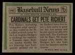 1974 Topps Traded #348 T  -  Pete Richert Traded Back Thumbnail