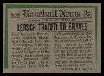 1974 Topps Traded #313 T  -  Barry Lersch Traded Back Thumbnail