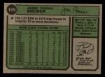 1974 Topps #189  Jim Brewer  Back Thumbnail