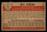 1953 Bowman #122  Bill Serena  Back Thumbnail