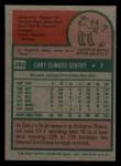 1975 Topps Mini #393  Gary Gentry  Back Thumbnail