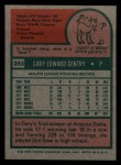 1975 Topps Mini #393  Gary Gentry  Back Thumbnail