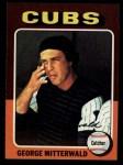 1975 Topps Mini #411  George Mitterwald  Front Thumbnail