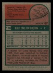 1975 Topps Mini #176  Burt Hooton  Back Thumbnail