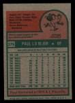 1975 Topps Mini #275  Paul Blair  Back Thumbnail