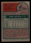 1975 Topps Mini #319  Johnny Oates  Back Thumbnail
