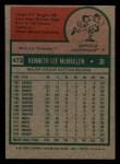 1975 Topps Mini #473  Ken McMullen  Back Thumbnail