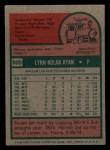 1975 Topps Mini #500  Nolan Ryan  Back Thumbnail