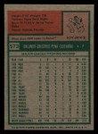 1975 Topps Mini #573  Orlando Pena  Back Thumbnail