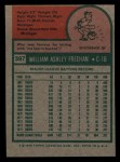 1975 Topps Mini #397  Bill Freehan  Back Thumbnail