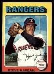 1975 Topps Mini #362  Steve Hargan  Front Thumbnail