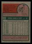 1975 Topps Mini #360  George Scott  Back Thumbnail