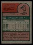 1975 Topps Mini #548  Charlie Sands  Back Thumbnail