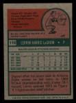 1975 Topps Mini #116  Lerrin LaGrow  Back Thumbnail
