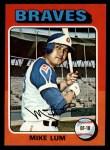 1975 Topps Mini #154  Mike Lum  Front Thumbnail