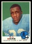 1969 Topps #152  W.K. Hicks  Front Thumbnail