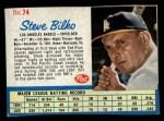 1962 Post #74  Steve Bilko   Front Thumbnail