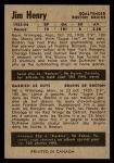 1954 Parkhurst #49  Jim Henry  Back Thumbnail