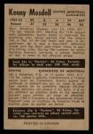 1954 Parkhurst #12  Ken Mosdell  Back Thumbnail