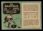 1970 O-Pee-Chee #62  Vic Hadfield  Back Thumbnail