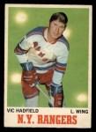 1970 O-Pee-Chee #62  Vic Hadfield  Front Thumbnail