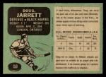 1970 O-Pee-Chee #150  Doug Jarrett  Back Thumbnail