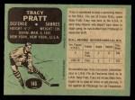 1970 O-Pee-Chee #146  Tracy Pratt  Back Thumbnail
