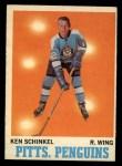 1970 O-Pee-Chee #92  Ken Schinkel  Front Thumbnail