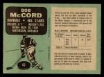 1970 O-Pee-Chee #41  Bob McCord  Back Thumbnail
