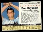 1961 Post #160 COM Don Drysdale   Front Thumbnail