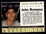 1961 Post #67 BOX John Romano   Front Thumbnail