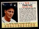 1963 Post #55  Frank Lary  Front Thumbnail