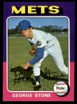 1975 Topps #239  George Stone  Front Thumbnail
