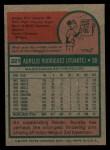 1975 Topps #221  Aurelio Rodriguez  Back Thumbnail
