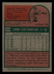 1975 Topps Mini #249  Danny Thompson  Back Thumbnail