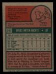 1975 Topps Mini #392  Bruce Bochte  Back Thumbnail