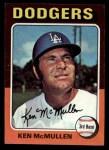 1975 Topps Mini #473  Ken McMullen  Front Thumbnail
