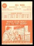 1963 Topps #61  Bill Wade  Back Thumbnail