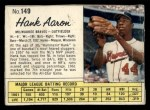 1962 Jello #149  Hank Aaron  Front Thumbnail
