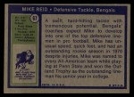 1972 Topps #67  Mike Reid  Back Thumbnail