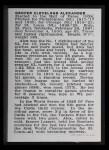 1950 Callahan Hall of Fame  Grover Alexander  Back Thumbnail