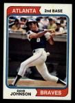 1974 Topps #45  Davey Johnson  Front Thumbnail