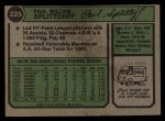 1974 Topps #225  Paul Splittorff  Back Thumbnail